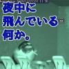 Thumbnail of post image 124
