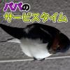 Thumbnail of post image 068