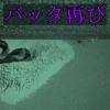 Thumbnail of post image 020