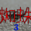 Thumbnail of post image 028