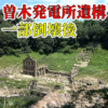 Thumbnail of post image 088